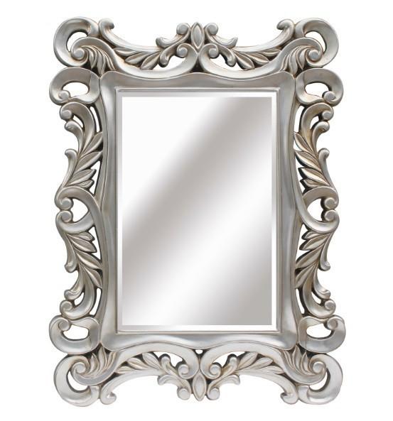 Espejo plata envejecida ii for Espejos con marco plateado
