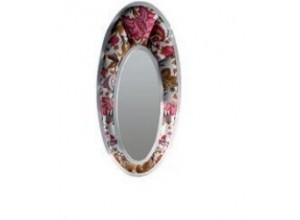 Espejo clásico tapizado